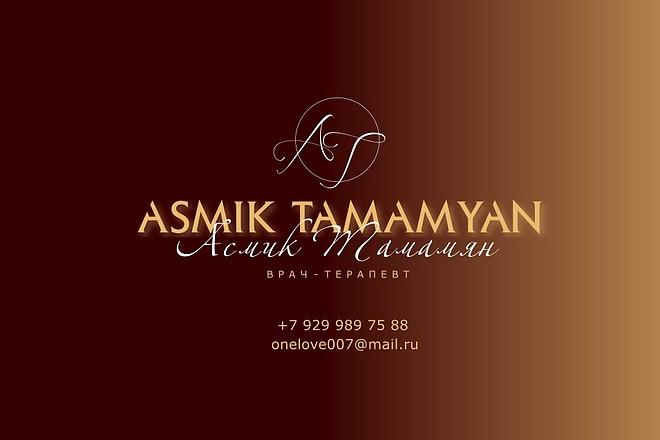 Создам элегантный шрифтовой логотип 44 - kwork.ru