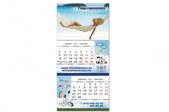 Фирменный календарь 1 - kwork.ru