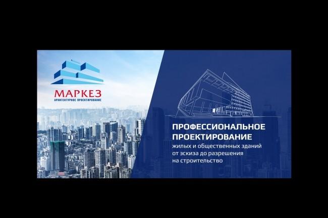Узнаваемая обложка для группы ВКонтакте 39 - kwork.ru
