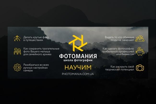 Узнаваемая обложка для группы ВКонтакте 55 - kwork.ru