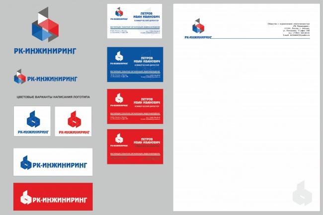 Разработаю фирменный стиль 21 - kwork.ru