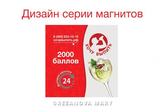Сделаю макет рекламной листовки 13 - kwork.ru