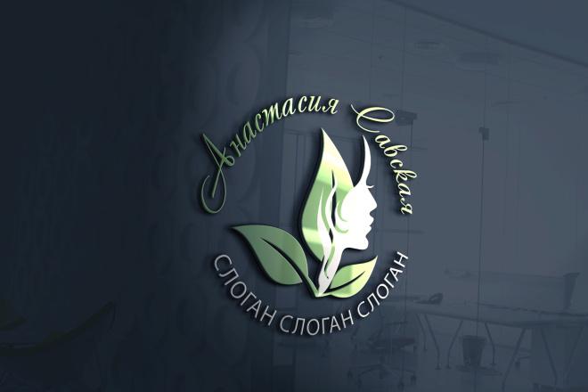 Брендбук, Лого бук, Фирменный стиль 2 - kwork.ru