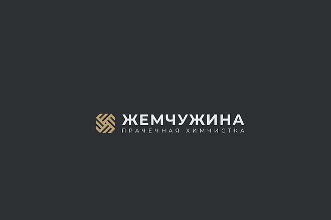 2 эффектных минималистичных лого, которые запомнятся 68 - kwork.ru