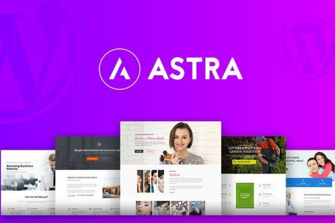 Тема Astra Pro WordPress с плагинами и обновлениями на русском 21 - kwork.ru