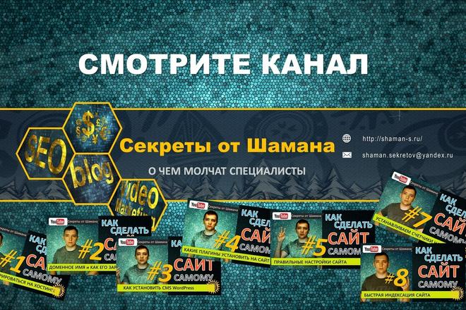 Сделаю видео для Инстаграм 3 - kwork.ru