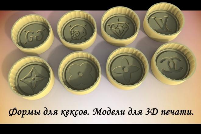 Создание 3Д моделей 56 - kwork.ru