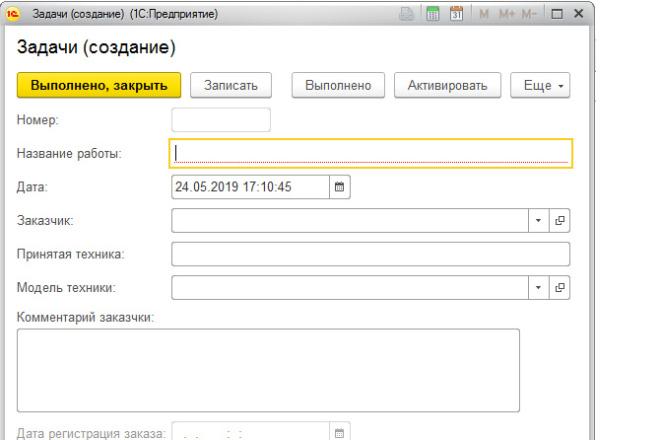 Сделаю или отредактирую качественную конфигурацию 1С 1 - kwork.ru