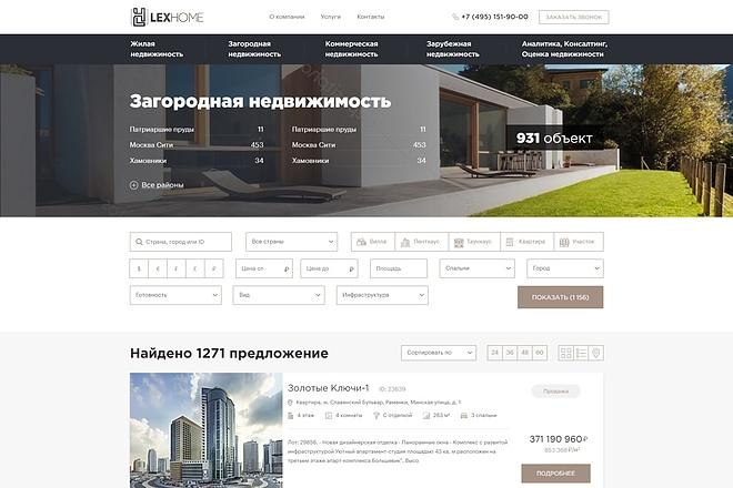 Верстка любой сложности по вашему макету 12 - kwork.ru