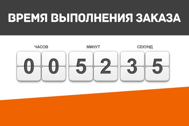 Пришлю 11 изображений на вашу тему 5 - kwork.ru