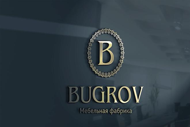 Креативный логотип со смыслом 16 - kwork.ru