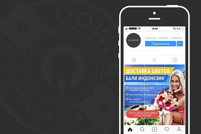 Сделаю продающий Instalanding 10 - kwork.ru