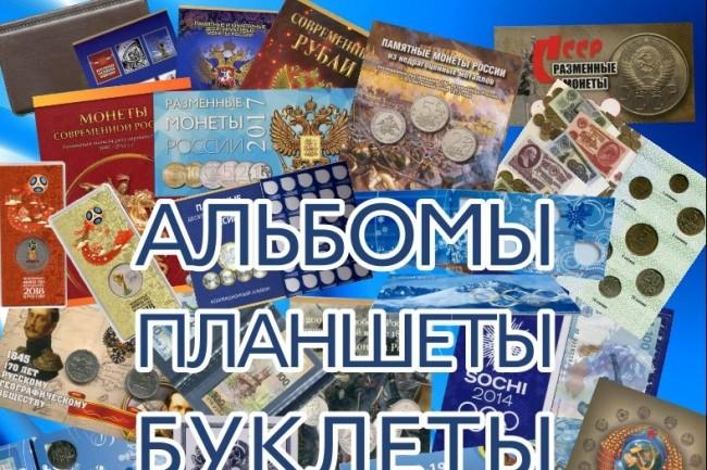 Создам макет рекламного баннера 43 - kwork.ru