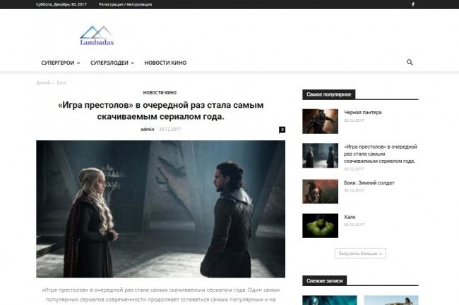 Создание адаптивного лендинга из 4 блоков или больше 40 - kwork.ru