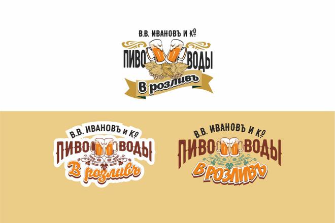 Разработаю логотип 14 - kwork.ru