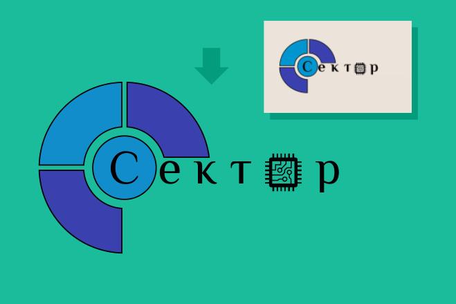 Качественный лого по вашему рисунку. Ваш логотип в векторе 39 - kwork.ru