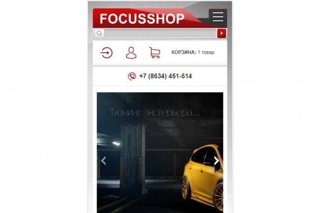 Адаптация сайта под мобильные устройства 25 - kwork.ru