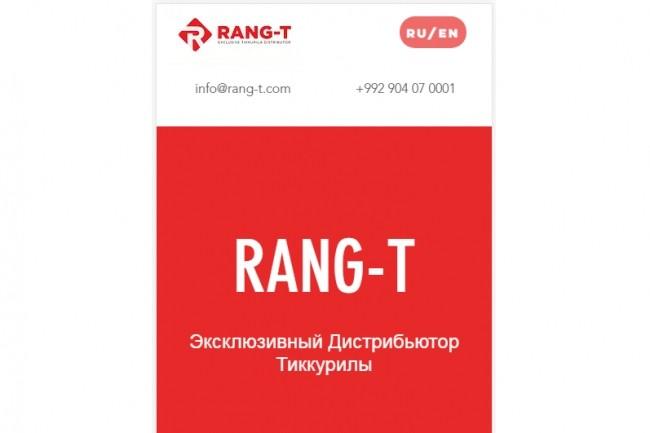 Адаптация сайта под мобильные устройства 17 - kwork.ru