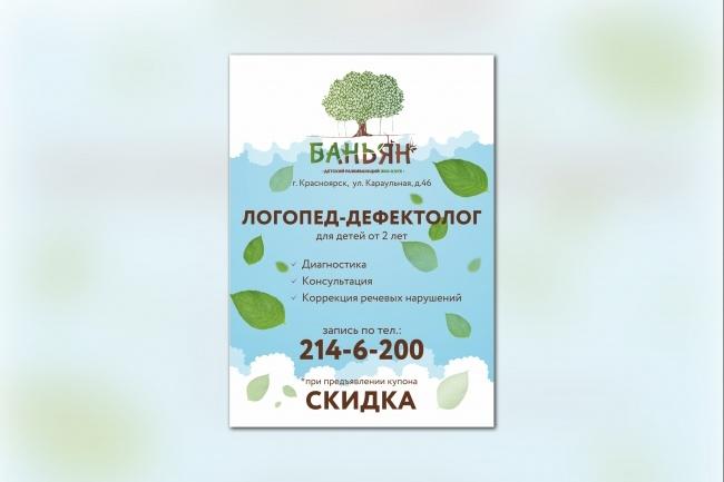 Отрисовка в векторе, формат Coreldraw, по рисунку, фото, сканированию 100 - kwork.ru