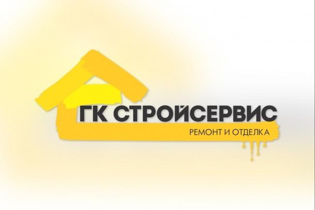 Отрисовка в векторе, формат Coreldraw, по рисунку, фото, сканированию 69 - kwork.ru