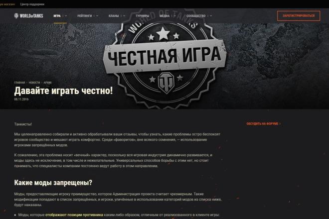 Копия сайта, landing page + админка и настройка форм на почту 1 - kwork.ru