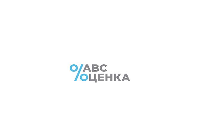 2 эффектных минималистичных лого, которые запомнятся 63 - kwork.ru