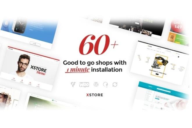 Продам любые премиум-шаблоны и плагины для Wordpress 56 - kwork.ru