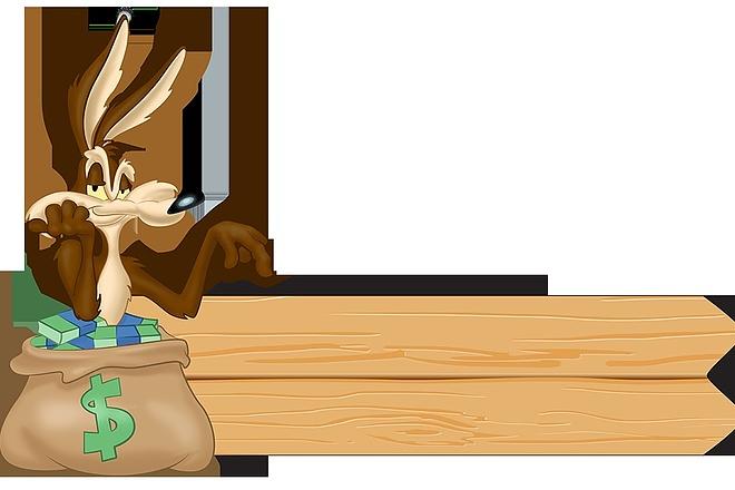 Векторная иллюстрация, персонаж 43 - kwork.ru