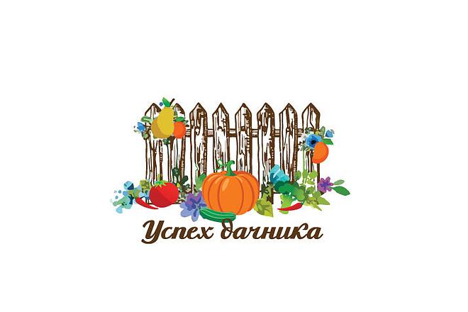Отрисую логотип или другое растровое изображение в вектор 1 - kwork.ru