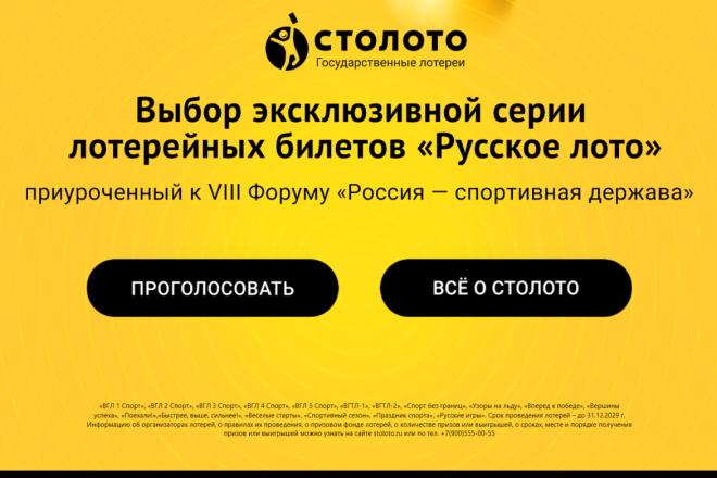 Создам программу Windows Forms 4 - kwork.ru