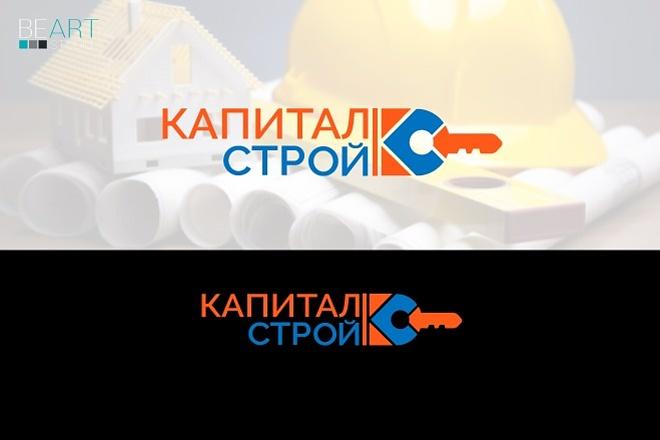 Создам качественный логотип, favicon в подарок 76 - kwork.ru