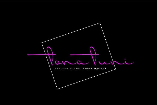 Создам элегантный шрифтовой логотип 69 - kwork.ru