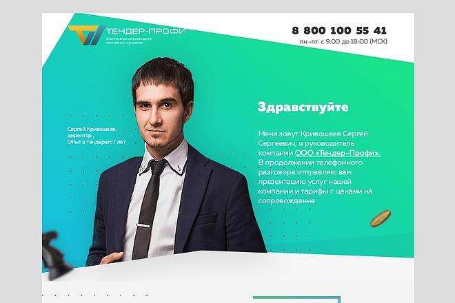 Сделаю адаптивную верстку HTML письма для e-mail рассылок 58 - kwork.ru