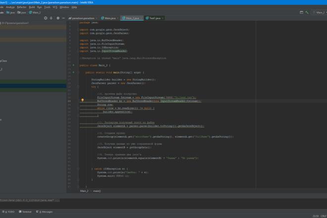 Разработка на Java 5 - kwork.ru