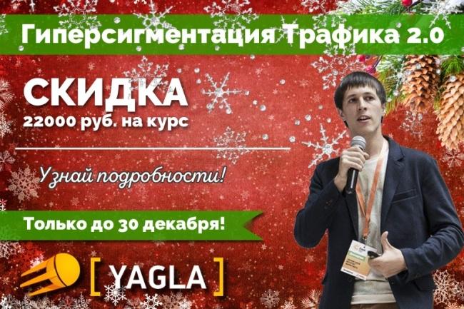 Сделаю 2 варианта обложки для группы VK 75 - kwork.ru