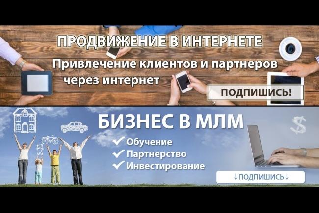 Сделаю 2 варианта обложки для группы VK 68 - kwork.ru