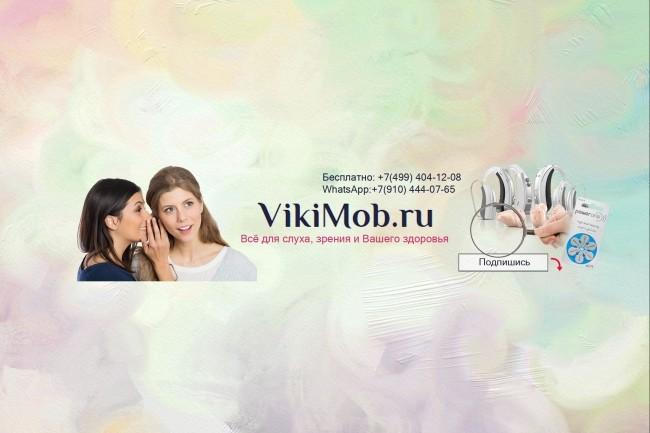 Сделаю 2 варианта обложки для группы VK 54 - kwork.ru