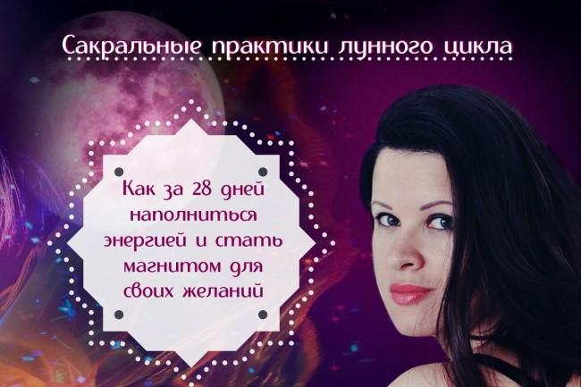 Сделаю 2 варианта обложки для группы VK 44 - kwork.ru