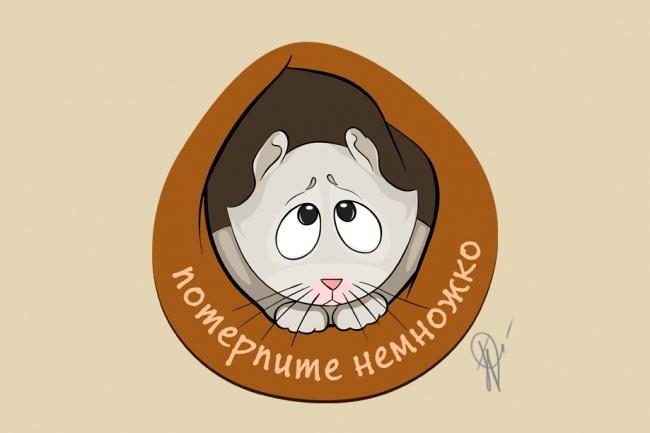 Нарисую стикер для Telegram 20 - kwork.ru