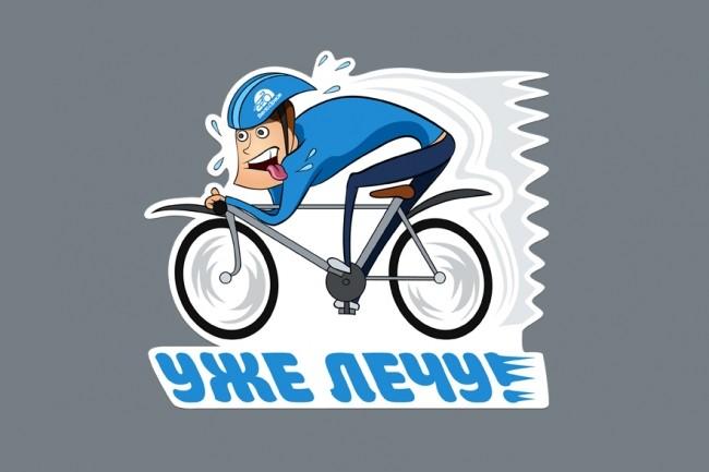 Нарисую стикер для Telegram 13 - kwork.ru