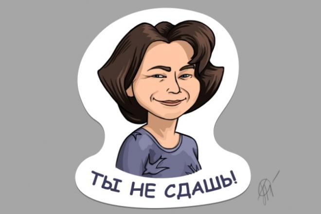 Нарисую стикер для Telegram 84 - kwork.ru