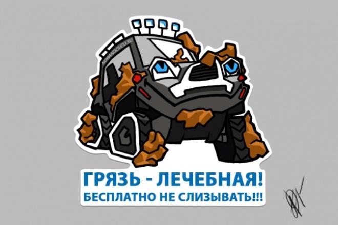 Нарисую стикер для Telegram 81 - kwork.ru