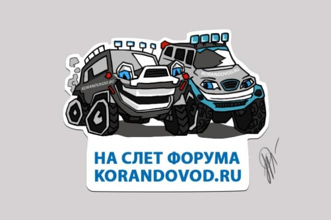 Нарисую стикер для Telegram 77 - kwork.ru