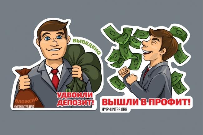 Нарисую стикер для Telegram 53 - kwork.ru