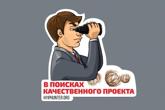 Нарисую стикер для Telegram 46 - kwork.ru