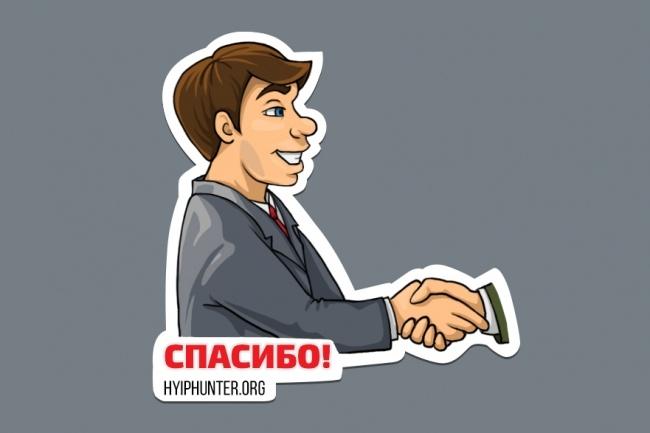 Нарисую стикер для Telegram 41 - kwork.ru
