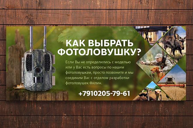 Изготовлю 4 интернет-баннера, статика. jpg Без мертвых зон 31 - kwork.ru