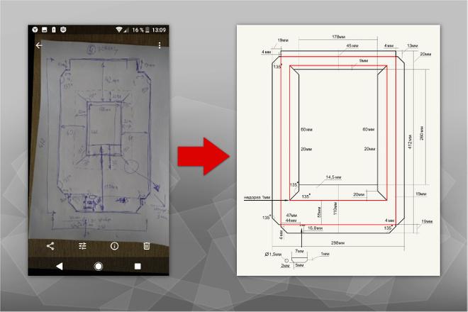 Переведу в вектор ваши чертежи, схемы, несложные изображения 29 - kwork.ru