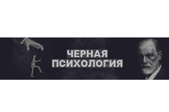 Сделаю оформление для вашей группы 10 - kwork.ru