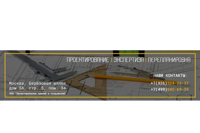 Сделаю оформление для вашей группы 4 - kwork.ru